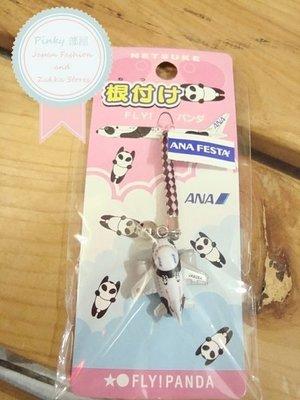 100% new 日本限定ANA全日空航空公司紀念熊貓機身電話繩