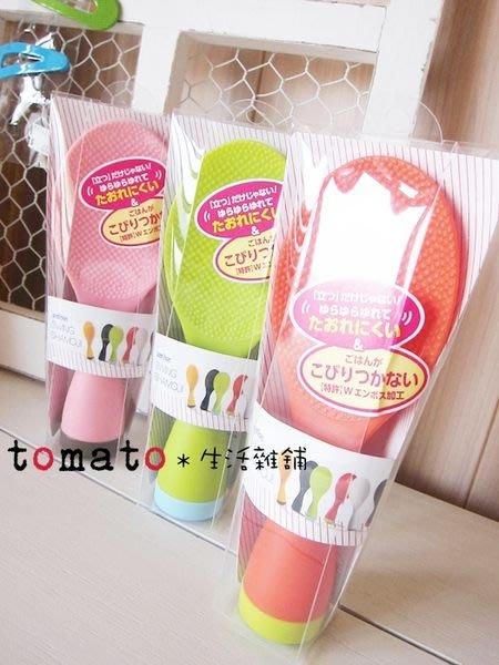˙TOMATO生活雜鋪˙日本進口雜貨日本製雙配色彩色糖果色不倒翁站立飯匙/有弧度