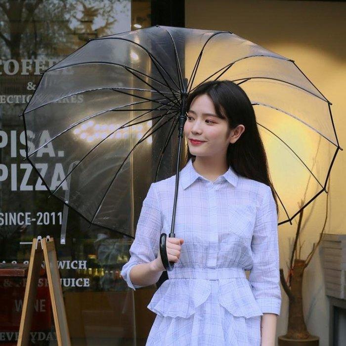 透明長柄雨傘 加厚男女日系復古小清新個性情侶學生創意晴雨傘