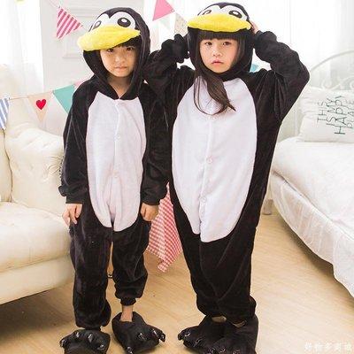 好物多商城 兒童動物表演出服裝小企鵝舞臺演出服卡通連體衣