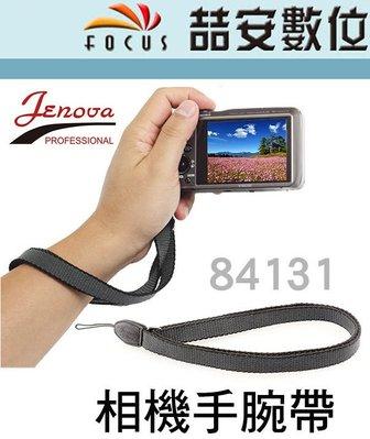 《喆安數位》Jenova 84131 相機帶 手腕繩 手腕帶 可變頸繩 小相機用 灰色 RX100 G7XIII#1
