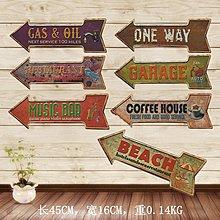 複古懷舊創意箭頭鐵皮畫酒吧咖啡廳壁飾LOFT裝飾畫鐵藝工業風牆畫(7款可選)