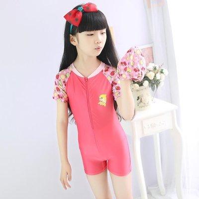 售完即止-兒童泳衣女童女孩寶寶連身游泳衣泳褲防曬中大童小童泳裝套裝9-22(庫存清出T)