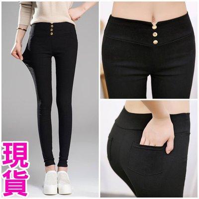 【JD Shop】韓版顯瘦彈力鈕扣口袋九分褲 黑色長褲 內搭褲 緊身褲 鉛筆褲 小腳褲