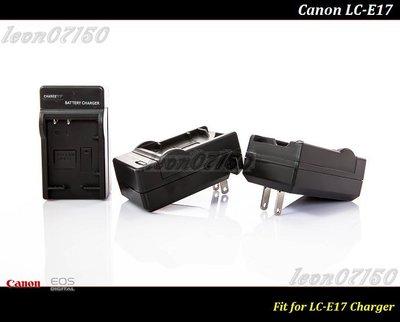 【限量促銷】全新Canon LP-E17 充電器 For EOS M3/750D/760D/X8i (LC-E17C)