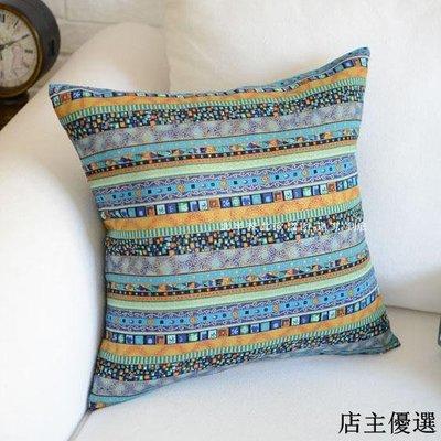 異域風湖藍條紋抱枕靠枕腰枕靠墊套汽車枕靠背可訂製