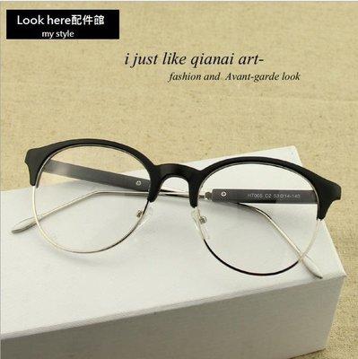2018新款 韓版個性貓眼半框平光鏡 韓風百搭造型鏡框 學院 文青風格眼鏡框 造型框【G005】