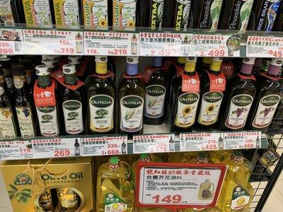 5瓶組 Olitalia 奧利塔 純橄欖油 玄米油 1000ml 各兩瓶 贈特級初榨橄欖油 250ml 請先問庫存