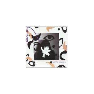 法國天后莎貝兒安恬娜 Isbelle Antena 3張經典專輯1.Hoping for 等3張經典專輯2cd特別盤 分售