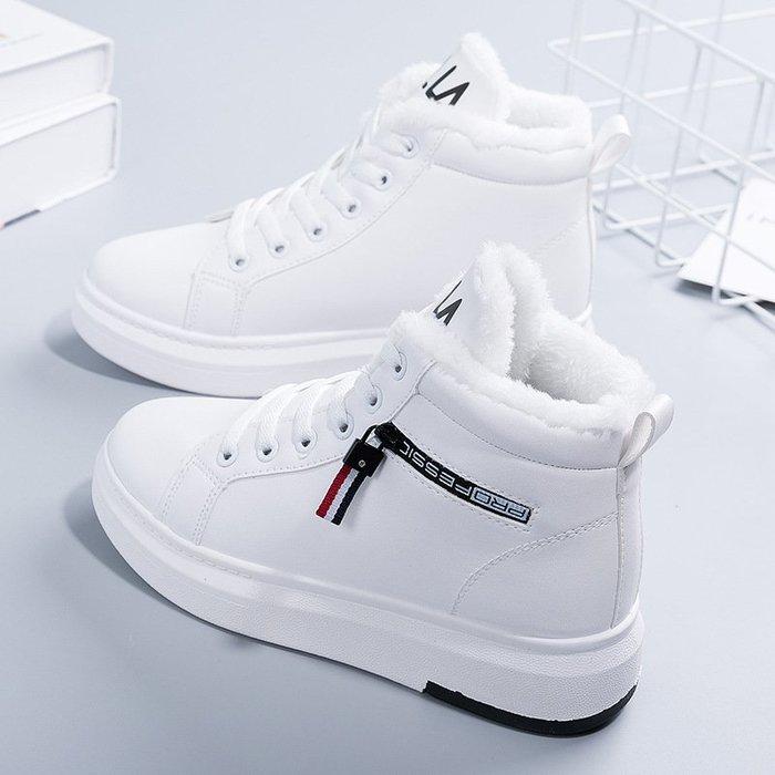 【實用】朵艾微冬季新款韓版百搭潮學生二棉靴子加絨加厚保暖雪地靴女甜美