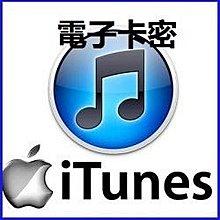 日本iTunes 30000円 售價HK$1989