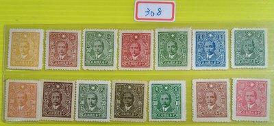 直購價*(308)早期郵票~民國31年版[中信版國父像新全]郵票~凸版~無背膠