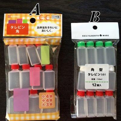 ❤Lika小舖❤日本製 可愛造型攜帶式 調味瓶 醬料罐/醬油罐 空罐 外出野餐便當 乾洗手酒精清潔液隨身分裝瓶