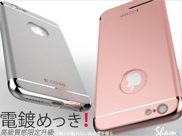 【PH659】超薄全包覆 iPhone 8 6S 7 Plus i8 手機殼 金屬烤漆保護套 保護殼 背蓋 線 貼膜