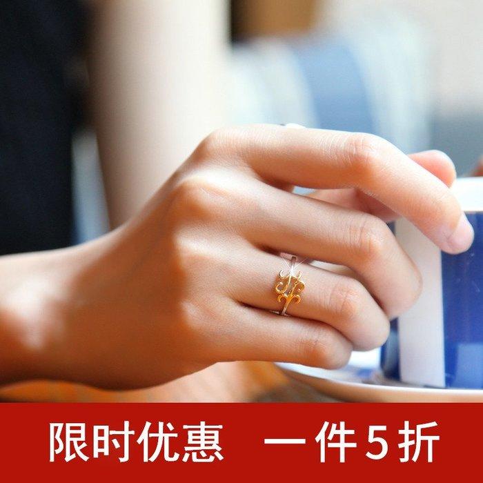 FEI日韓代購~寶戀925日韓國銀戒指女潮人開口指環食指中指生日閨蜜禮物