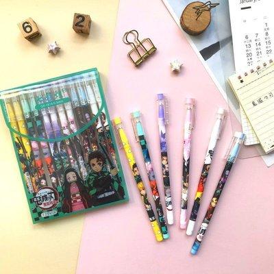 #新品 #現貨 鬼滅之刃 中性筆 可擦藍 擦擦筆 可擦的中性筆 鬼滅之刃原子筆 學生獎品~AOD171099