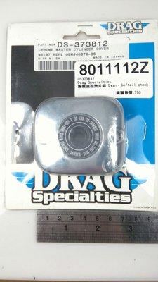 【SD祥登重機】DRAG Specia...