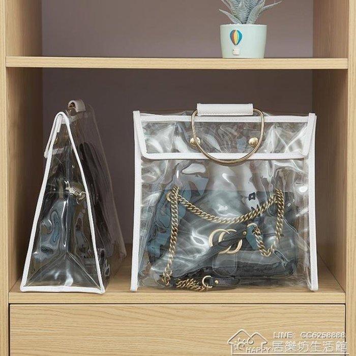 【瘋狂夏折扣】百露透明密封包包防塵袋收納掛袋儲物包衣櫃衣櫥掛式創意收納整理