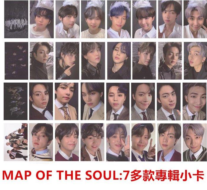 【首爾小情歌】BTS Map of Soul:7 多款 自製專輯小卡 SUGA 田柾國 V JIMIN