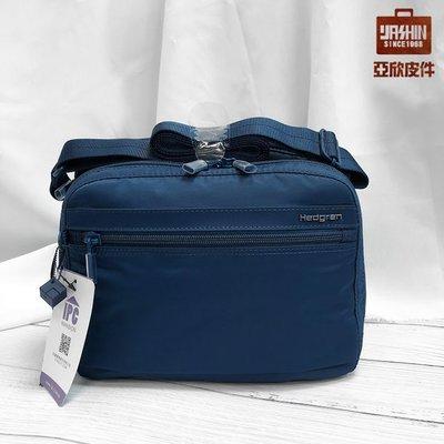 ☆東區亞欣皮件☆比利時品牌Hedgren - 多層收納斜背包-HIC226 METRO(寶藍)