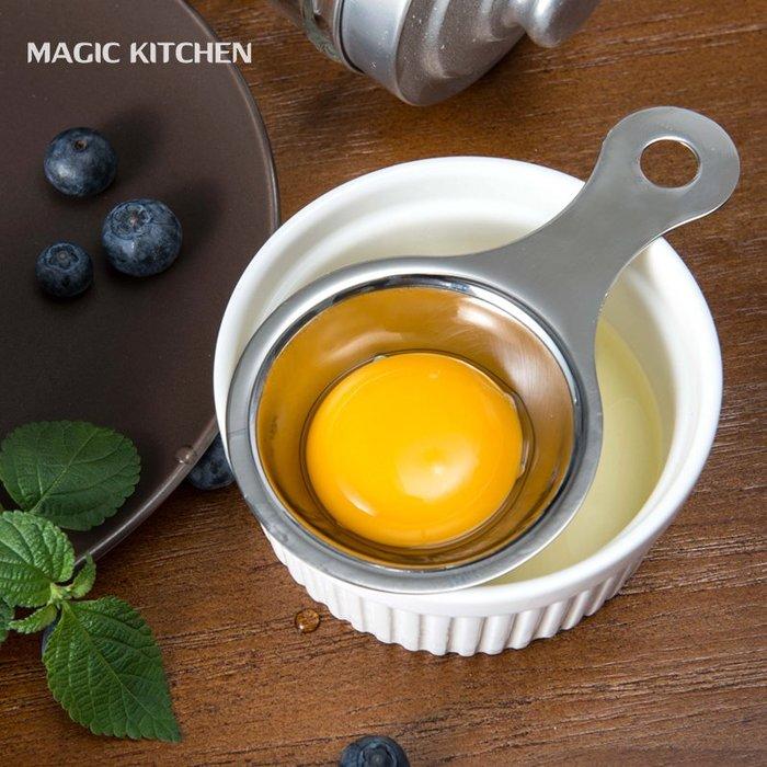 千夢貨鋪-烘焙工具304不銹鋼蛋液過濾器蛋清分離器隔蛋期分蛋器廚房工具#搟面杖#菜板#長筷子#實木#打蛋器