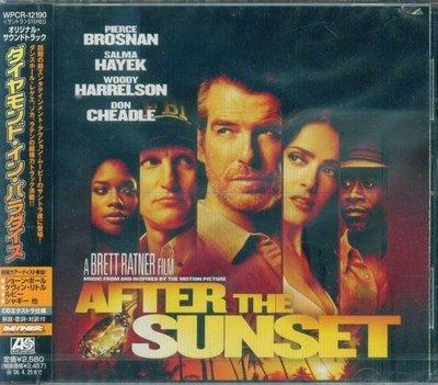 (甲上唱片) AFTER THE SUNSET Original Soundtrack 鬼膽神偷 - 日盤