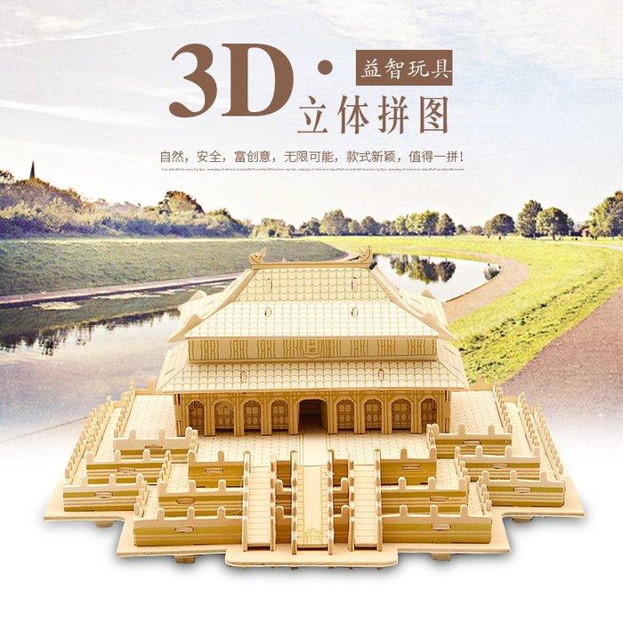 解憂zakka~ 木質成人高難度拼圖3d立體拼裝模型兒童手工制作中國古建筑太和殿#玩具#模型#禮物