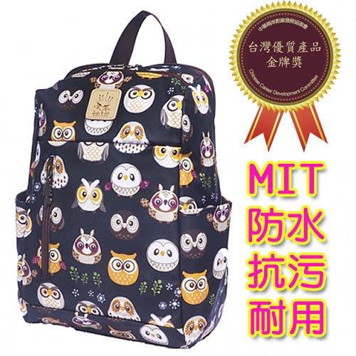 【免運&現貨】貝格美包館 可愛後背包 861 黑QQ貓頭鷹 Queen&Cat 防水包 後背包 兒童後背 另有手提袋