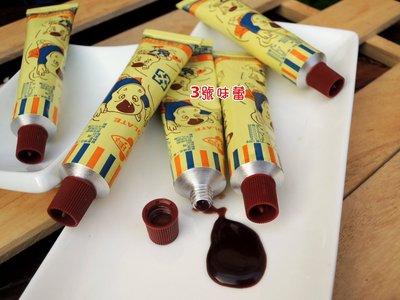 3號味蕾 ~童趣系列   軟質巧克力膏(10條)59元  巧克力軟膏 牙膏巧克力 巧克力條  另有77足球 乳加巧克力 台中市