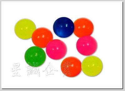 [星誠企業]全新3公分綜合彩色水晶彈力球《整套100顆300元》(好玩不膩的玩具/彈跳球/夜市撈球/彩色彈力球)