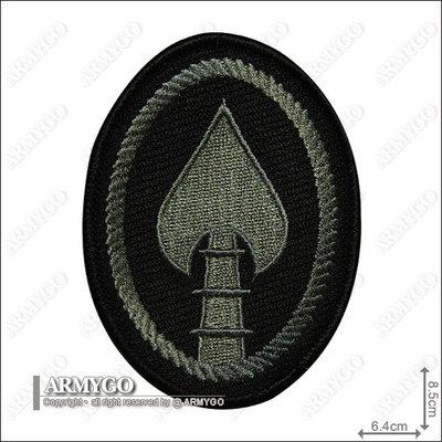 【ARMYGO】 美軍陸軍特種作戰司令部 (ACU低視度版)