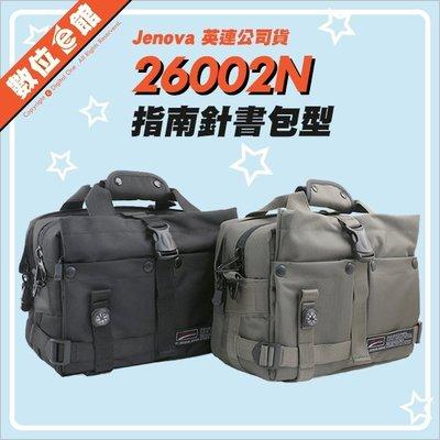免運費 台灣公司貨 Jenova 吉尼佛 26002N 指南針書包 攝影相機包 側背包 平板 A4 PORTER風格