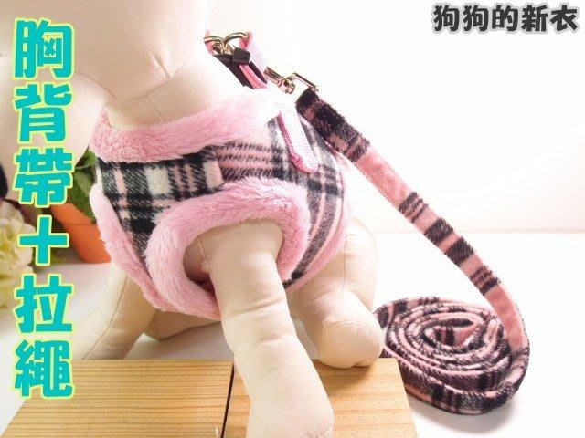 *狗狗的新衣*~日本peppets~毛料格子背心式保暖胸背帶+拉繩(粉紅色)~現貨:XS,S,M,L,XL號