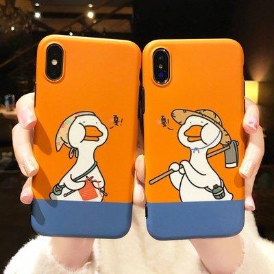 譚松韻同款蘋果X Xs Max 加油鴨手機殼 iPhone6 7 8 plus情侶網紅手機殼RE6-9@da90099