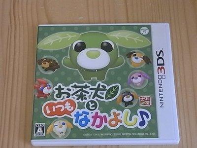 【小蕙館】3DS ~ 茶犬樂相隨 (純日版)