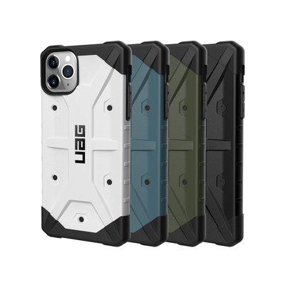 《現貨》免運 送滿版玻璃保護貼 UAG iPhone11 Pro/Pro MAX 耐衝擊保護殼 抗震 軍規防摔測試 防刮