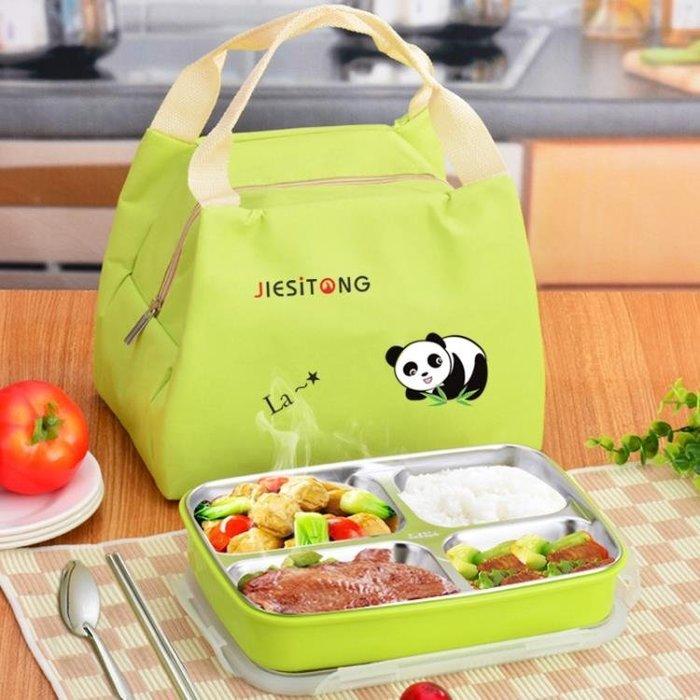 304不銹鋼保溫飯盒兒童學生便當盒分格微波爐快餐盒食堂成人餐盤