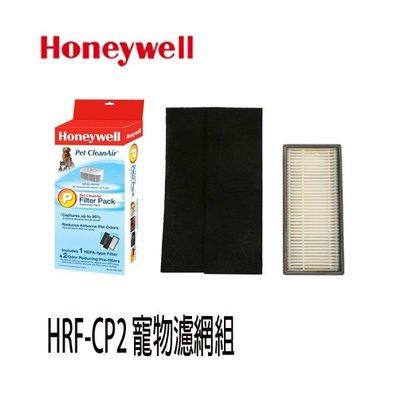 【MR3C】含稅附發票 Honeywell HRF-CP2 寵物除臭濾網 適用機型:HHT-013APTW