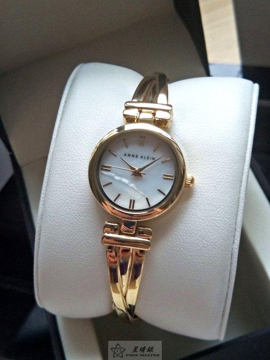 Anne Klein手錶時尚精品錶款,編號:AN00039,銀白色錶面金色金屬錶帶款