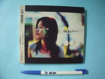 【姜軍府影音館】《MY LIFE WILL…DESERTS 張懸 CD》片況差!2006年 新力博德曼音樂發行 寶貝