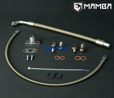 Turbo Oil Feed & Return Drain Line Kit For VOLVO 740 940