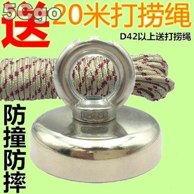 5Cgo~ ~超強磁力釹鐵硼磁鐵掛勾D25 拉力12公斤打撈強磁石 D90負重高達200公斤送20M繩子 含稅