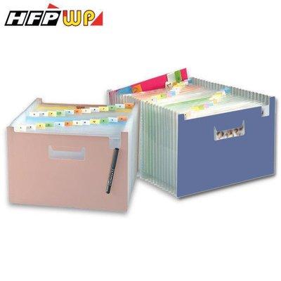 【西瓜籽】HFP F42495 A4 24層分類風琴夾(A-Z)