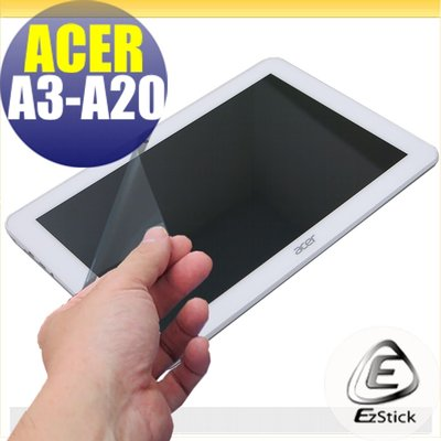 【EZstick】ACER Iconia Tab 10 A3-A20 FHD 靜電式平板LCD液晶螢幕貼 台北市