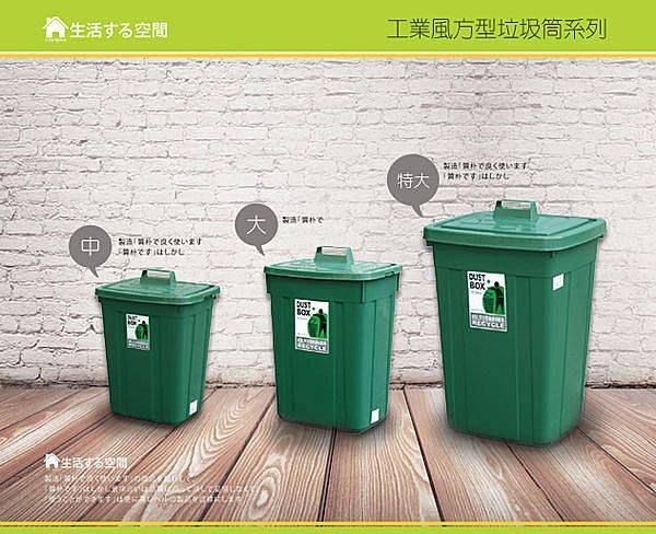 【生活空間】中方型垃圾桶/資源回收桶/分類垃圾桶/美式回收桶/掀蓋式垃圾桶/LOFT/工業風/家用垃圾桶/廚房垃圾桶