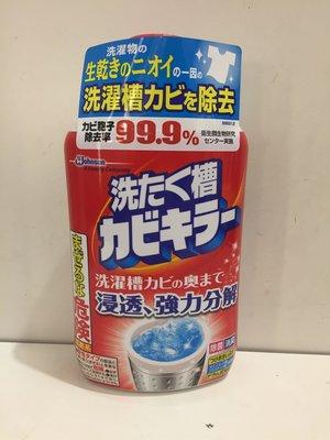 香水倉庫~ johnson 洗衣槽專用清潔劑550g(單瓶特價140元~6瓶免運)高雄可自取
