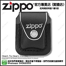 ZIPPO 原廠套 #LPCBK 黑色 鐵扣 Black Lighter Pouch - Clip - (下標前請先查詢存貨)