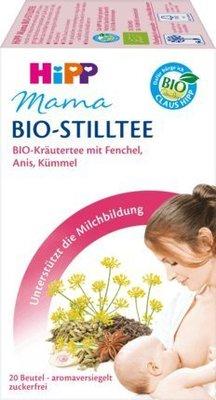 德國喜寶 Hipp Mama Bio Stilltee 無糖媽媽茶  * 4盒  (德國超市最新款保證新鮮)