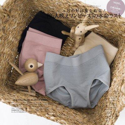 日本包臀內褲 無接縫一體成形 日本提臀內褲 三件1180元