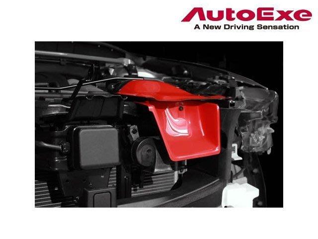 AUTOEXE Fresh Air Guide 進氣 導風板 Mazda 馬自達 CX-5 17+ 專用